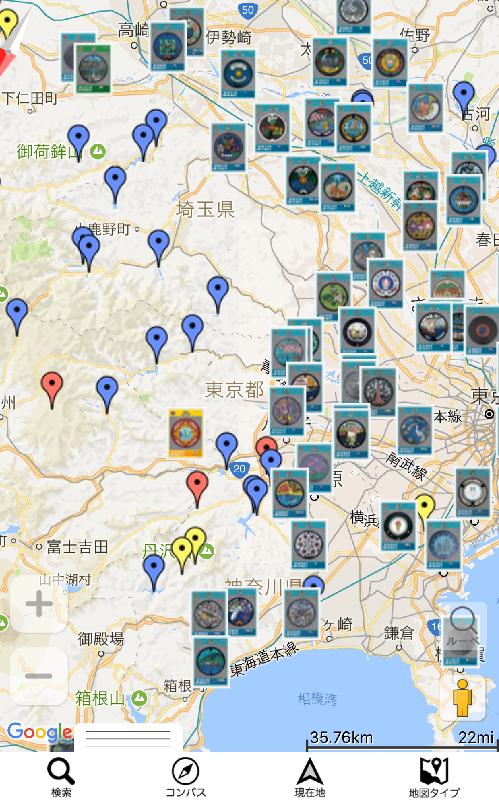 お勧めの地図アプリ!